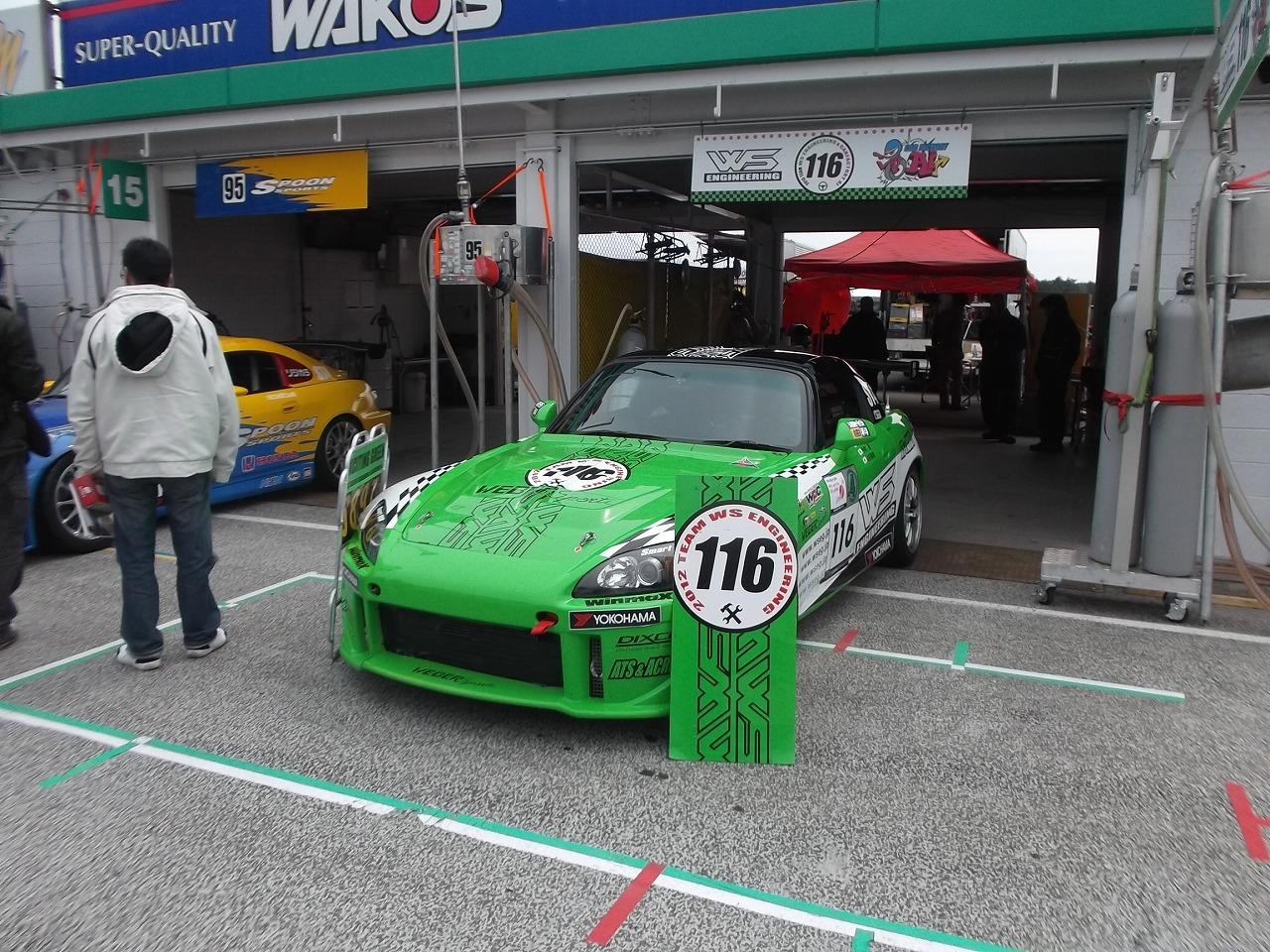 2013 スーパー耐久初戦 SUGO